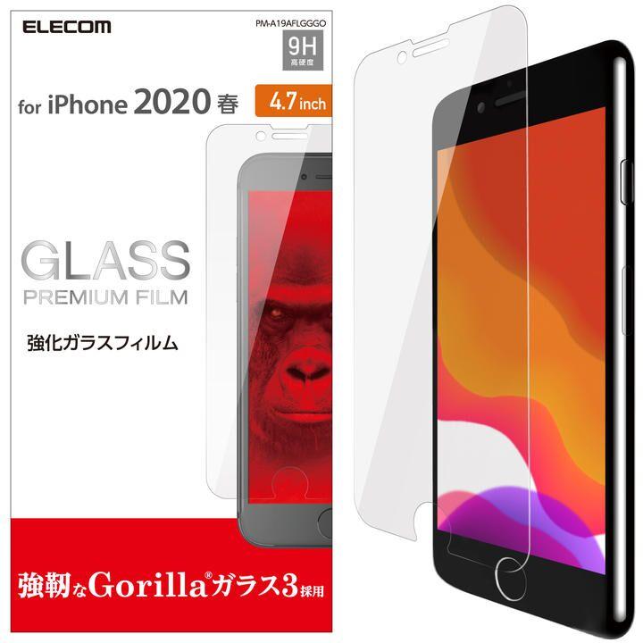 iPhone8/7/6s/6 フィルム ガラスフィルム ゴリラ iPhone SE 第2世代/8/7_0