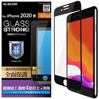 iPhone SE 第2世代 フィルム フルカバーガラスフィルム 3次強化 ブルーライトカット ブラック iPhone SE 第2世代/8/7