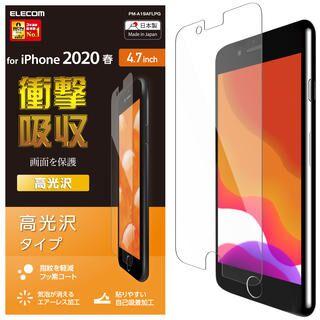 iPhone SE 第2世代 フィルム 液晶保護フィルム 衝撃吸収 高光沢 iPhone SE 第2世代/8/7
