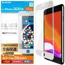 フルカバーガラスフィルム 0.33mm ゲーム用 ホワイト iPhone SE 第2世代/8/7