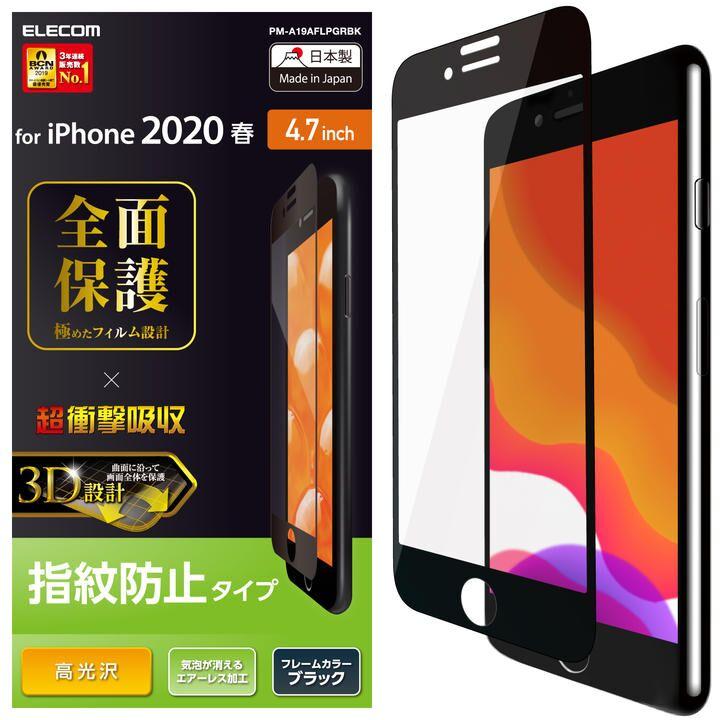 iPhone8/7/6s/6 フィルム フルカバーフィルム 衝撃吸収 防指紋 高光沢 ブラック iPhone SE 第2世代/8/7_0