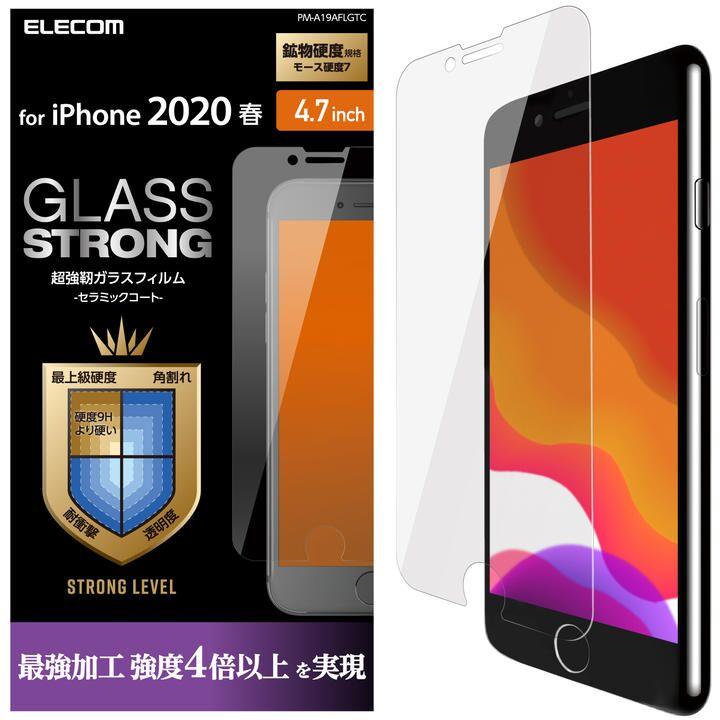 iPhone8/7/6s/6 フィルム ガラスフィルム 3次強化 セラミックコート iPhone SE 第2世代/8/7_0