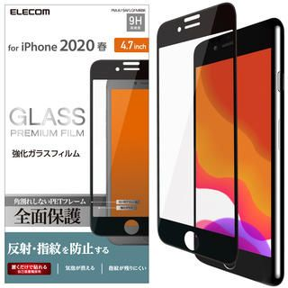 iPhone SE 第2世代 フィルム フルカバーガラスフィルム フレーム付 反射防止 ブラック iPhone SE 第2世代/8/7