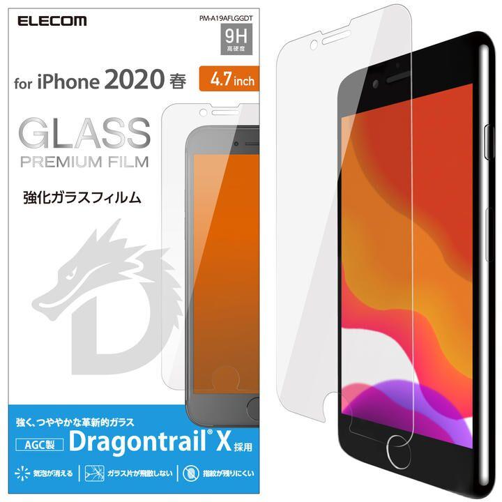 iPhone8/7/6s/6 フィルム ガラスフィルム ドラゴントレイル iPhone SE 第2世代/8/7_0