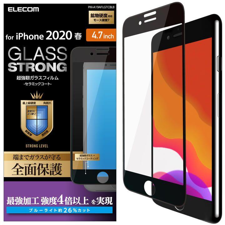 iPhone8/7/6s/6 フィルム フルカバーガラスフィルム 3次強化 セラミックコート ブルーライトカット ブラック iPhone SE 第2世代/8/7_0