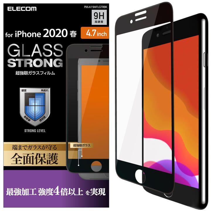 iPhone8/7/6s/6 フィルム フルカバーガラスフィルム 3次強化 ブラック iPhone SE 第2世代/8/7_0
