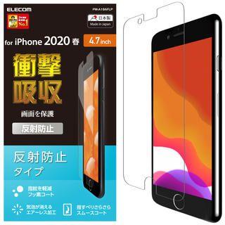 iPhone SE 第2世代 フィルム 液晶保護フィルム 衝撃吸収 反射防止 iPhone SE 第2世代/8/7