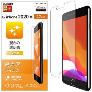 iPhone SE 第2世代 フィルム 液晶保護フィルム 高光沢 iPhone SE 第2世代/8/7