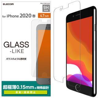 iPhone SE 第2世代 フィルム ガラスライクフィルム 薄型 反射防止 iPhone SE 第2世代/8/7