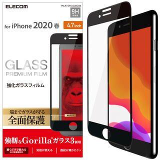 iPhone SE 第2世代 フィルム フルカバーガラスフィルム ゴリラ ブラック iPhone SE 第2世代/8/7