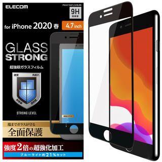 iPhone SE 第2世代 フィルム フルカバーガラスフィルム 超強化 ブルーライトカット ブラック iPhone SE 第2世代/8/7
