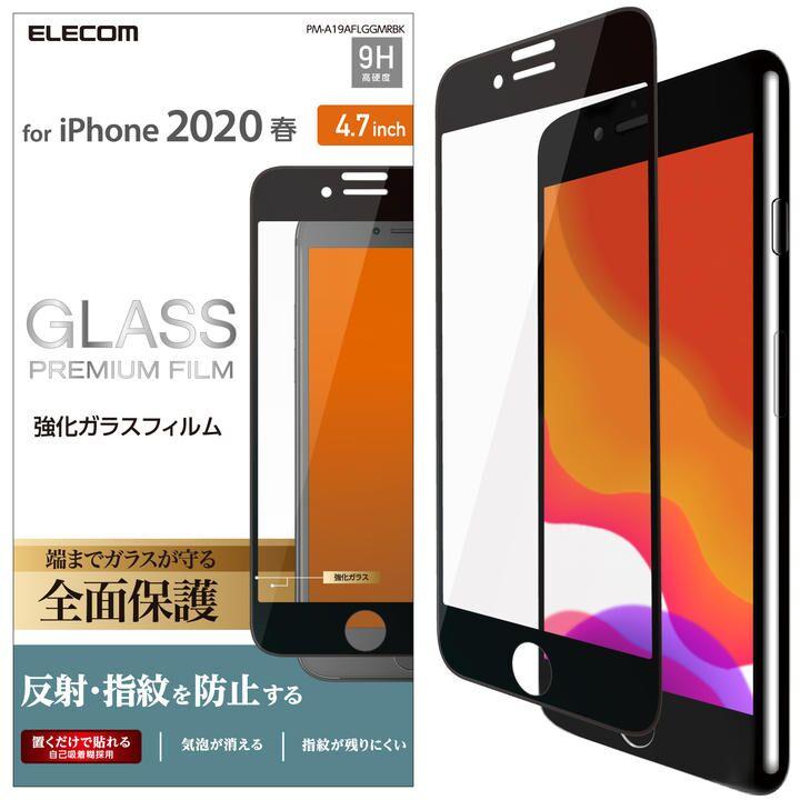 iPhone8/7/6s/6 フィルム フルカバーガラスフィルム 反射防止 ブラック iPhone SE 第2世代/8/7_0