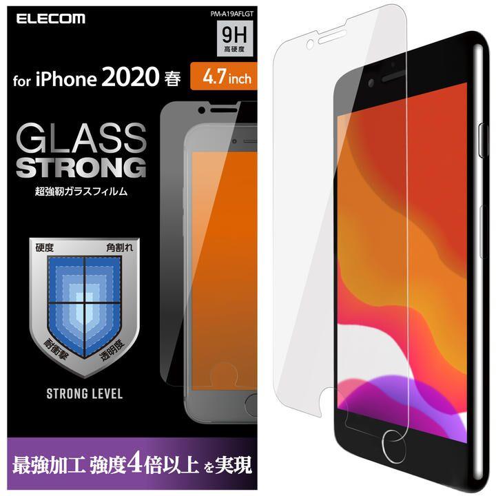 iPhone8/7/6s/6 フィルム ガラスフィルム 3次強化 iPhone SE 第2世代/8/7_0