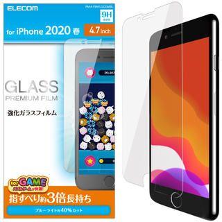 iPhone SE 第2世代 フィルム ガラスフィルム 0.33mm ブルーライトカット ゲーム用 iPhone SE 第2世代/8/7