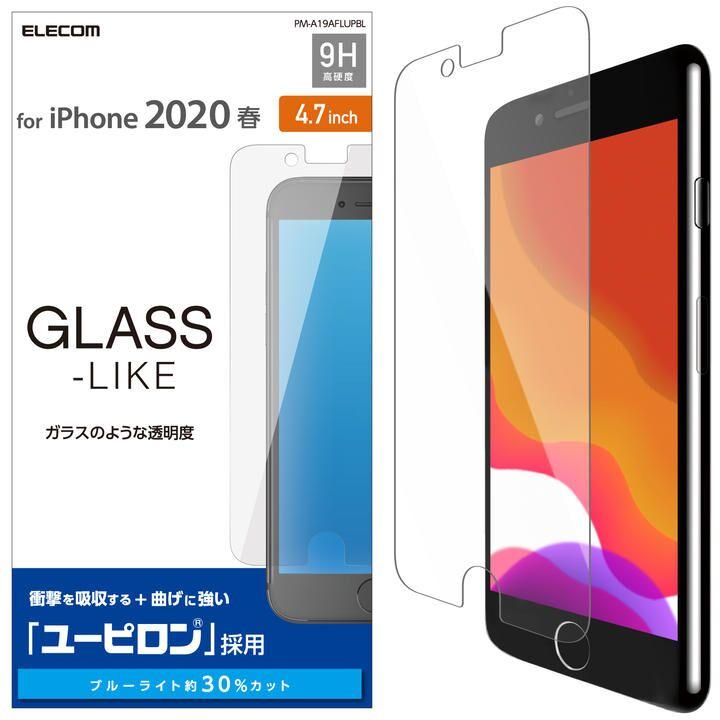 iPhone8/7/6s/6 フィルム 液晶保護フィルム ユーピロン ブルーライトカット iPhone SE 第2世代/8/7_0