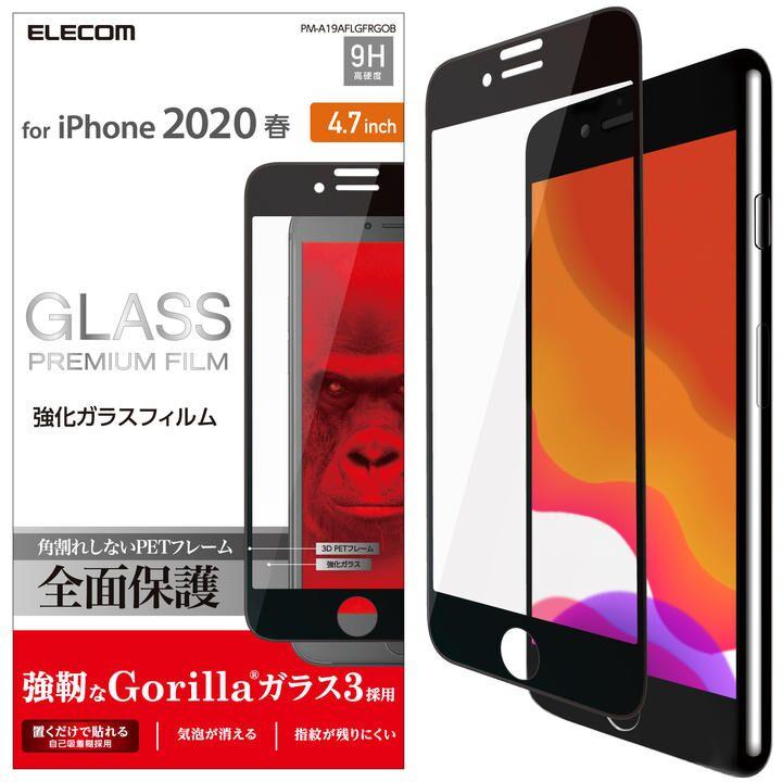 iPhone8/7/6s/6 フィルム フルカバーガラスフィルム フレーム付 ゴリラ ブラック iPhone SE 第2世代/8/7_0