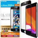 フルカバーガラスフィルム 0.33mm ゲーム用 ブラック iPhone SE 第2世代/8/7