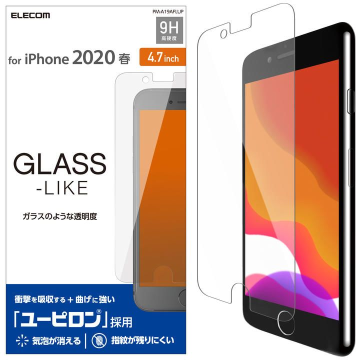 iPhone8/7/6s/6 フィルム 液晶保護フィルム ユーピロン iPhone SE 第2世代/8/7_0