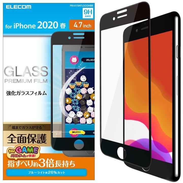 iPhone8/7/6s/6 フィルム フルカバーガラスフィルム ブルーライトカット ゲーム用 ブラック iPhone SE 第2世代/8/7_0