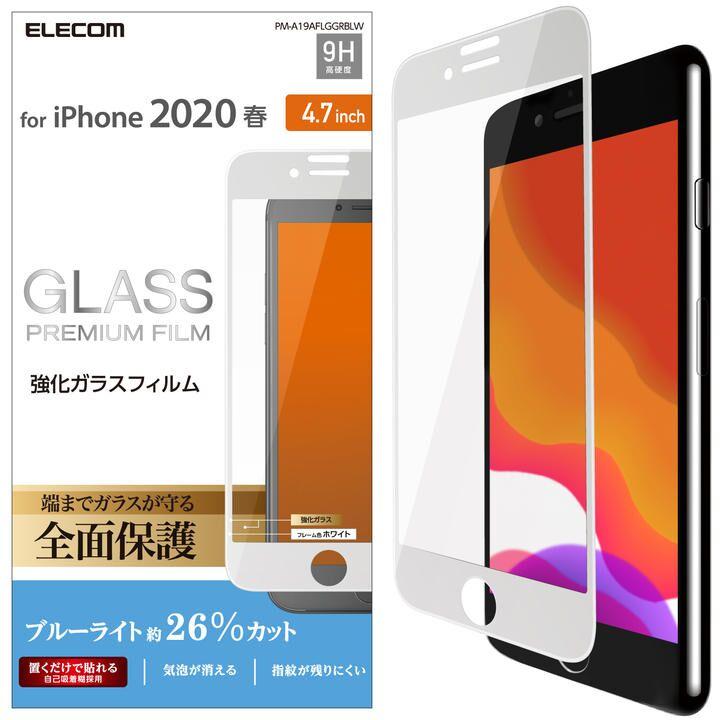 iPhone8/7/6s/6 フィルム フルカバーガラスフィルム ブルーライトカット ホワイト iPhone SE 第2世代/8/7_0
