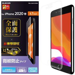 iPhone SE 第2世代 フィルム ガラスコートフィルム iPhone SE 第2世代/8/7