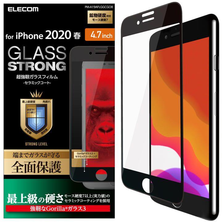 iPhone8/7/6s/6 フィルム フルカバーガラスフィルム セラミックコート ゴリラ ブラック iPhone SE 第2世代/8/7_0