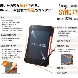 電子メモパッド ブギーボードSYNC9.7 送料無料