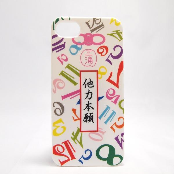 フランク三浦×inCUTOUT 他力本願 ホワイト iPhone SE/5s/5ケース