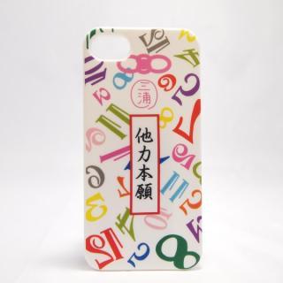 iPhone SE/5s/5 ケース フランク三浦×inCUTOUT 他力本願 ホワイト iPhone SE/5s/5ケース