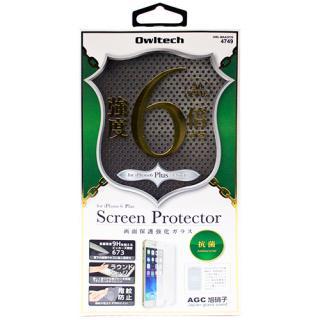 旭硝子製液晶画面保護強化ガラス 抗菌 iPhone 6 Plus