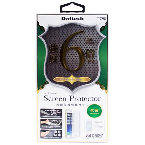 旭硝子製液晶画面保護強化ガラス 抗菌 iPhone 6