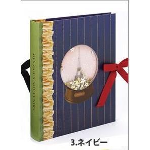 コレクションアルバム・スノードーム/コルソグラフィア (ネイビー)