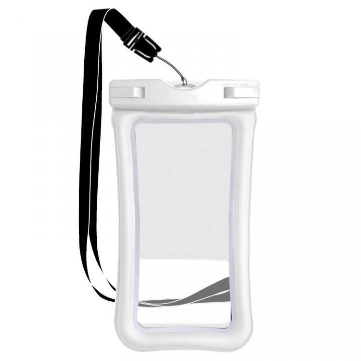 指紋認証対応 防水ポーチ ホワイト_0