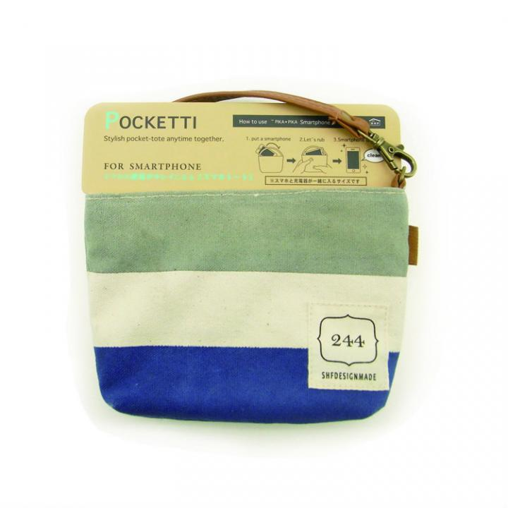 Pocketti スマホトート横/ハンプ ネイビーグレー
