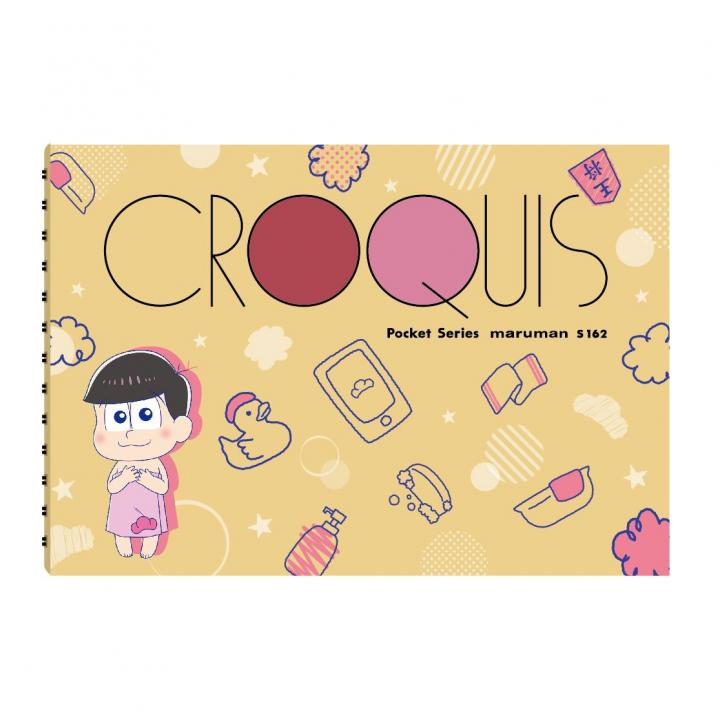 おそ松さん ポケットクロッキー帳 トド松_0