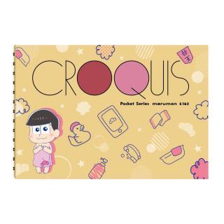 【在庫限り】おそ松さん ポケットクロッキー帳 トド松