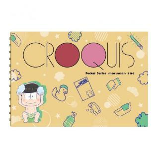 [8月特価]おそ松さん ポケットクロッキー帳 チョロ松