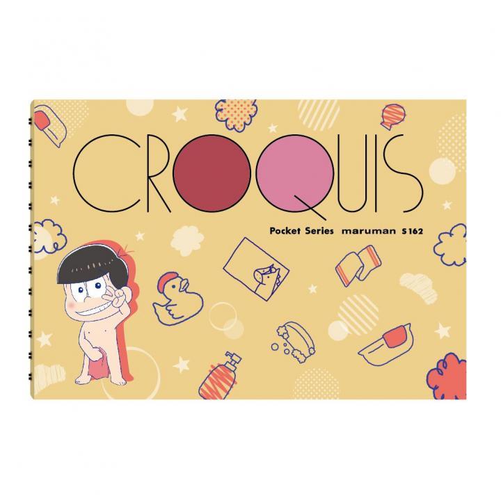 [8月特価]おそ松さん ポケットクロッキー帳 おそ松