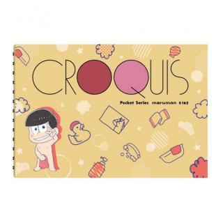 [新iPhone記念特価]おそ松さん ポケットクロッキー帳 おそ松