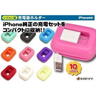 iPhone専用 充電器ホルダー パープル_1