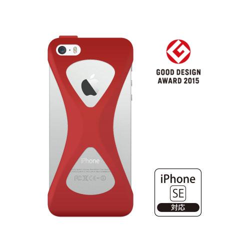 iPhone SE/5s/5 ケース Palmo 落下防止シリコンケース レッド iPhone SE/5s/5c/5_0