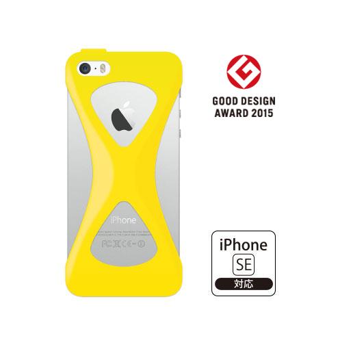 iPhone SE/5s/5 ケース Palmo 落下防止シリコンケース イエロー iPhone SE/5s/5c/5_0