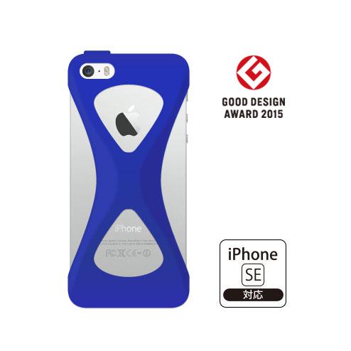 iPhone SE/5s/5 ケース Palmo 落下防止シリコンケース ブルー iPhone SE/5s/5c/5_0