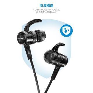TaoTronics TT-BH026 Bluetoothイヤホン IPX5防滴 ブルー_1