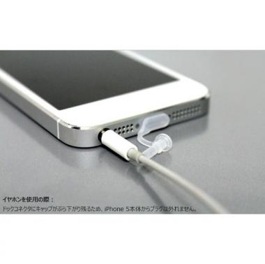 Anti-Dust Plug  iPhone 5s/5 iPod Touch 5 2個セット_5