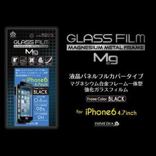 iPhone6s/6 フィルム [0.4mm]強化ガラスフィルムマグネシウム合金フレーム付 ブラック iPhone 6s/6