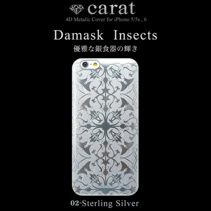 【iPhone6ケース】Carat 4D ハードケース Damask Insects シルバー iPhone 6_0