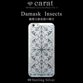 iPhone6 ケース Carat 4D ハードケース Damask Insects シルバー iPhone 6