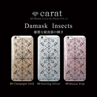【iPhone6ケース】Carat 4D ハードケース Damask Insects シルバー iPhone 6_1