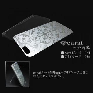 【iPhone6ケース】Carat 4D ハードケース Damask Insects シルバー iPhone 6_2